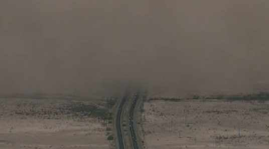Wednesday afternoon dust storm