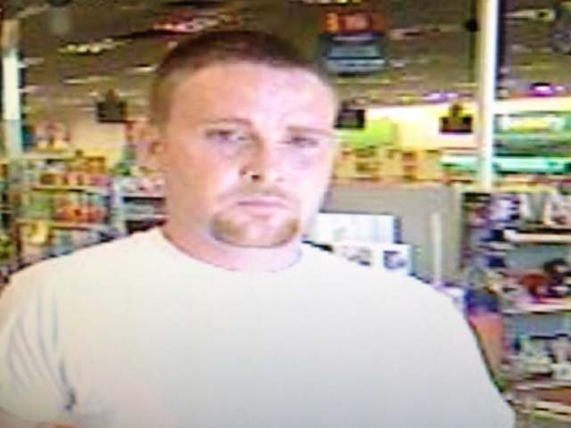 Can you identify this man? Call Silent Witness at 480-WITNESS.