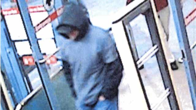 Person of interest sought in attempted robbery of a Bank of America.