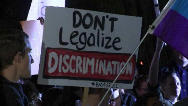 Protesters gather at the Arizona State Capitol to voice their opposition to SB 1062. (Source: CBS 5 News)